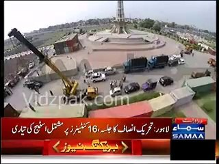 A stage made by 16 containers have been prepared in Minar-e-Pakistan Lahore --- Aerial View
