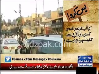 VIP Culture - Intense Aerial Firing in Ghotki to welcome PPP Ali Mehar