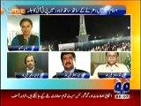 Hamid Mir Response On Imran Khan Jalsa In Lahore