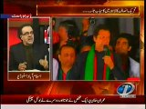 Dr. Shahid Masood Analysis On Imran Khan Lahore Jalsa