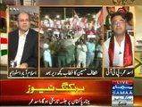 Samaa News Special Transmission Azadi & Inqilab March 08pm to 09pm - 27th September 2014