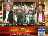 Samaa News Special Transmission Azadi & Inqilab March 08pm to 09pm - 27th September 2014 - Video Dailymotion