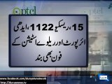 Dunya News - PTCL building fire disrupts telecommunication services in Lahore