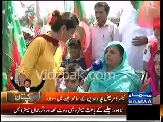 5-yr-old cancer patient also present in Minar-e-Pakistan Lahore to attend PTI Jalsa