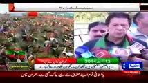 Imran Khan Media Talk Before Leaving For Lahore - 28th September 2014