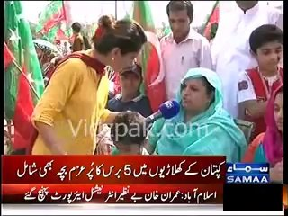 Mother of Cancer cancer survivor kid almost cries while praising Imran Khan & SKMH at PTI Lahore Jalsa Venue