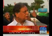 Pervez Rashid Has Reached Minar-e-Pakistan He Was Greeted With Slogans Of 'Go Nawaz Go' Exclusive Video