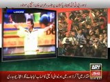 Tribute to Imran Khan Video at Lahore Jalsa - 28th September 2014
