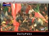 Imran Khan Angry Message At Lahore Jalsa - 28th September 2014