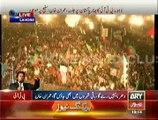 Abrar Ul Haq Speech In PTI Lahore Jalsa At Minar-e-Pakistan - 28th September 2014