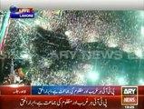 Aleem Khan Speech In PTI Lahore Jalsa At Minar-e-Pakistan - 28th September 2014