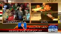 PTI Has Gathered Impressive Crowd Today, Crowd Is Much More Than I Expected:- Nadeem Malik