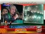 Shah Mehmood Qureshi Speech In PTI Lahore Jalsa At Minar-e-Pakistan - 28th September 2014
