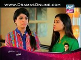 Behnein Aisi Bhi Hoti Hain Episode 98 on ARY Zindagi in High Quality 30th September 2014 P 1