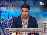 بندق برة الصندوق - المدير الفني للرجاء: المنافسة على الدوري المصري ستكون قوية جداً هذا العام
