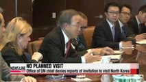 Ban Ki-moon did not receive invitation to visit North Korea United Nations