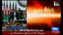 Blast near airport in Afghan capital, some casualties as new Afghan president sworn in