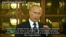 Vladimir Poutine sur l'Ukraine et les nouvelles sanctions US (VOSTFR)(17/07/2014)