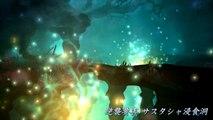 Final Fantasy XIV : les donjons du patch 2.4