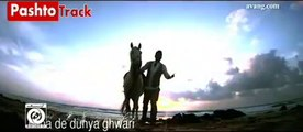 new Pashto Afghan Song AZe Pe Ta Majen Yama Afghan Video Song  Valy  Pashtotrack.com