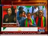 Dr. Shahid Masood Analysis on release of Gullu Butt