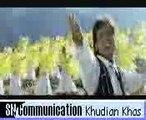 Aaa Jana Aaa Jana Jab Dil Na Lagy Dildar Hamare Gali A Jana  Bollywood HD Latest Song