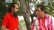 Bangla Eid Natok 2014 (Eid-Ul-Fitr) - Prem Pagol - ft Mosharraf Karim,Mim