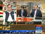 Samaa News Special Transmission Azadi & Inqilab March 08pm to 09pm - 30th September 2014.mp4