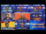 yo nepali shree uchali 30th sept 2014 pt 1