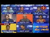 yo nepali shree uchali 30th sept 2014 pt 2