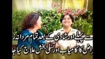 Gul Panra New Pashto ALbum Muhabbat Ka Kharsedale 2015 Hits Song - Toba Toba Da Mayentoba