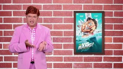 Phata Poster Nikla Story - Bang Bang Poster Review - Hrithik Roshan, Katrina Kaif