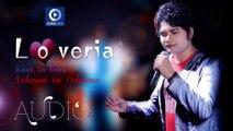 Niharika Odia Latest Song | Odia Romatic Album Loveria | Humane Sagar | Odiaone