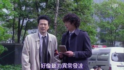 ST 紅與白的搜查檔案 2013特別篇 ST 警視廳科學特蒐班 ST Aka to Shirou Special Part 1