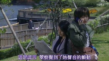 ST 紅與白的搜查檔案 2013特別篇 ST 警視廳科學特蒐班 ST Aka to Shirou Special Part 2