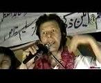 Imran Khan's Speech at first ever PTI Jalsa in 1996 Pakistan Tehreek-e-Insaf History