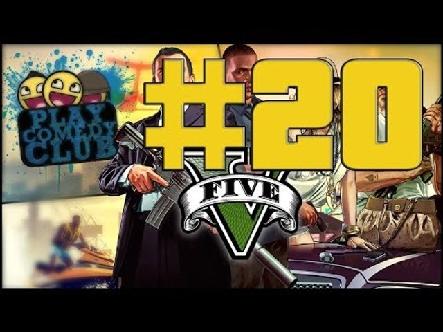 GTA 5 : Saut en parachute FAIL  ! Let's play #20