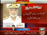 Admiral Zakaullah appointed as Chief of Pakistan Navy