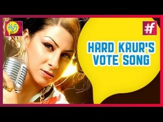 Karle Voting || New Hard Kaur Song on 2014 Elections || Exclusive Interview