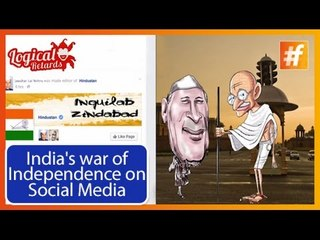 India's war of Independence on Social Media