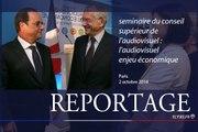 """[REPORTAGE] Séminaire du Conseil Supérieur de l'Audiovisuel : """"l'audiovisuel, enjeu économique"""""""