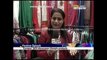 'Envogue' 2014 showcases lifestyle products