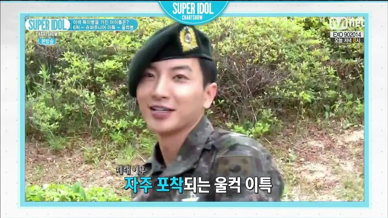 141003 Super Idol Chart Show Ep.31