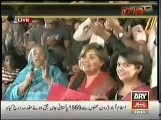 An Old Woman Talks About Imran Khan