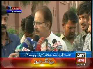 Existing Political Situation Is Heading Towards Mid-term Elections:- Makhdoom Ameen Faheem