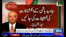 I will request Nawaz Sharif to make Imran Khan Prime Minister of Pakistan - Khursheed Shah