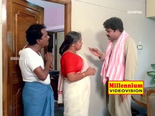 Adhipan | Mohanlal And Pappu Comedy