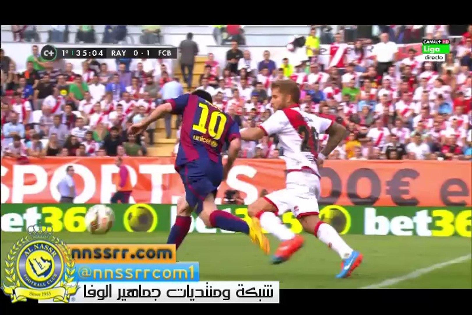هدف #برشلونة الاول ضد #رايو_فاليكانو 1-0 | #ميسي