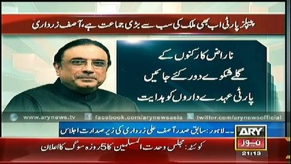 October 18 rally will prove PPP�s popularity :- Asif Zardari