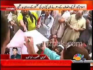 PTI workers clash over distribution of Eid clothes in D Chowk Islamabad